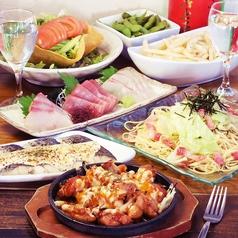 南風 Nanpu 相模大野店のおすすめ料理1