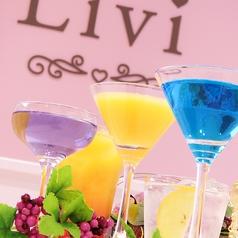 Cafe&Bar Liviのおすすめ料理1