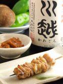 じゅんや 新所沢のおすすめ料理2