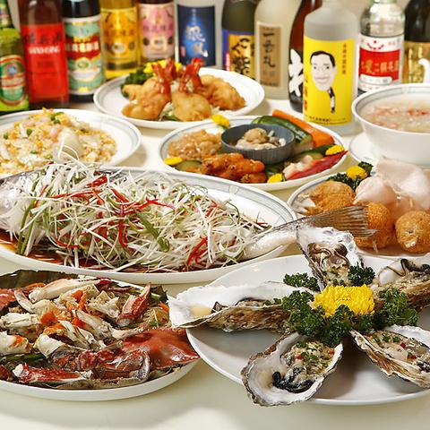 創業16年本格中華料理【 山海楼 】飲み放題付コースご利用で人数分牡蠣プレゼント♪