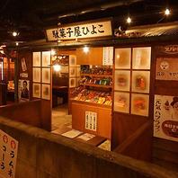 店内中央の「駄菓子屋」こちらの駄菓子が食べ放題!