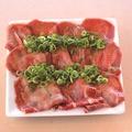 料理メニュー写真葱塩牛タン