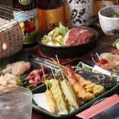 串 鍋 cuisine 和暖の詳細