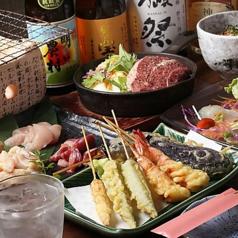 串 鍋 cuisine 和暖の写真