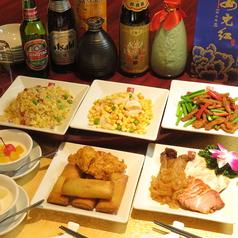 中華料理 唐苑 お台場 青海店の特集写真