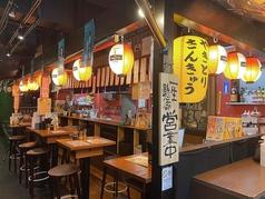 大衆焼き鳥酒場 やきとりさんきゅう 亀戸本店の写真