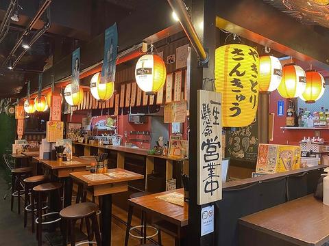 大衆焼き鳥酒場 やきとりさんきゅう 亀戸本店