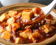 定番中華へのこだわり~麻婆豆腐~