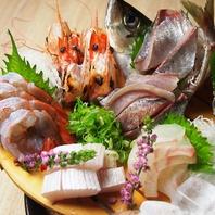 鮮魚の刺身盛り合わせ1680円~!