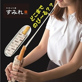 やきとり家 すみれ 五反田店のおすすめ料理2