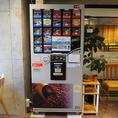 店内に自販機が設置されております。心ゆくまでお楽しみ下さい♪