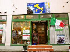 BARSPAGHETTERIA ITALIA dal 1997