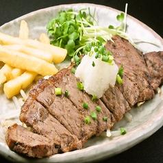養老乃瀧 市川大野店のおすすめ料理1