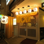 串焼酒房 蜂ヤ 胡町店の雰囲気3