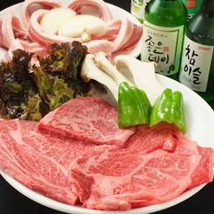 三宮焼肉 韓国料理 ノルブ家の写真