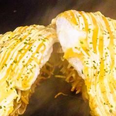 あんと 高山のおすすめ料理1