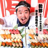 北海道大衆酒場さぶろう 本店のおすすめ料理2