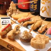 京串カツとお酒 あいよっ!! 三条富小路店のおすすめ料理3