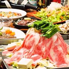 ママ食堂 市ヶ谷店のおすすめ料理1