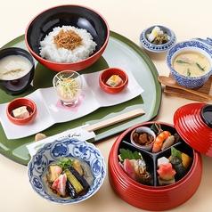 京料理 いそべのおすすめ料理1