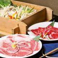 那古や 正 豊田店のおすすめ料理1