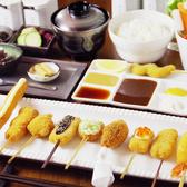 串の坊 六本木ヒルズ店のおすすめ料理3