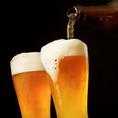 【プレミアム飲み放題】樽生ビール(プレミアムモルツ)など美酒を焼肉とともに♪