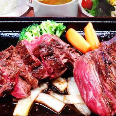 <30食限定>ハラミステーキコース (180g)