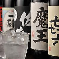 日本酒など種類充実!