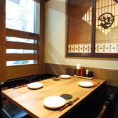 京都 季鶏屋 きどりやの雰囲気3