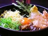 生そば江戸 芦屋店のおすすめ料理2