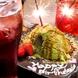 【誕生日・記念日サプライズもお任せあれ!★】