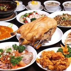 上海厨房 川崎店特集写真1
