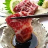 九州テーマパーク ZONOのおすすめ料理3