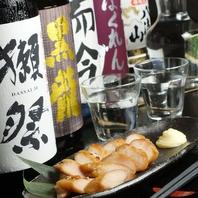 ◆季節に合わせたお酒