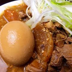 煮込屋 長野二線路通り店のおすすめ料理1