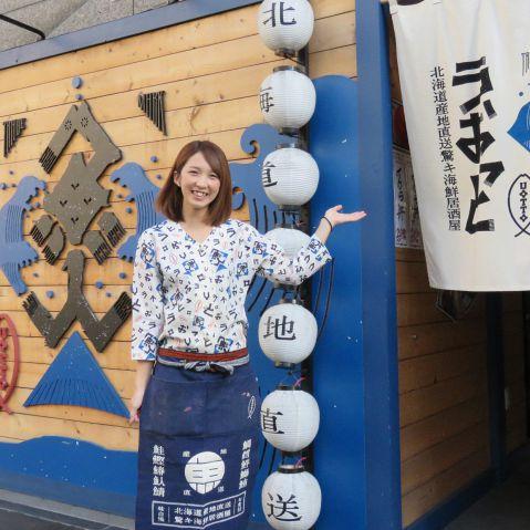 北海道海鮮 個室居酒屋 うおっと ~魚人~|店舗イメージ11