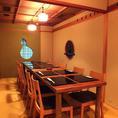 接待や大切な宴にピッタリなテーブル個室。10名様まで。足が疲れず、ゆったり。