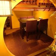 町屋風個室でほっこり…宴会最大50名様までOK