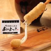 京串カツとお酒 あいよっ!! 三条富小路店のおすすめ料理2