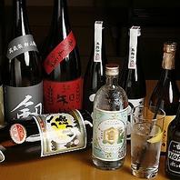焼酎・日本酒ボトル、揃ってます!!
