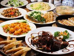 中国家常菜 胡同101の画像