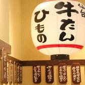 たんとと和くら ニトリモール枚方店の雰囲気3