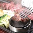 ステーキ付属の熱々の鉄で、いつでもできたての味わいを♪