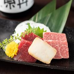 馬肉料理 仲巳屋 銀座のおすすめ料理1