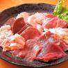 あみ焼元祖しちりん 蒲生西口店のおすすめポイント3