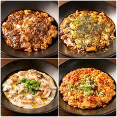 麻婆豆腐TOKYOのおすすめ料理1