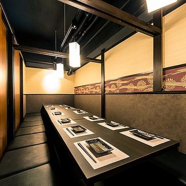 和食と個室 うお撰 恵比寿店の雰囲気1