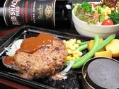 Steak House Nagomiのおすすめ料理2