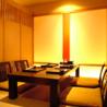 日本料理 空海 本店のおすすめポイント2